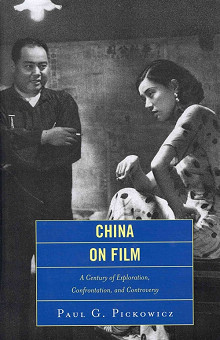 china_on_film