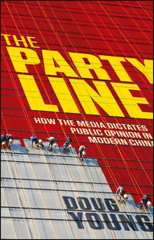 the-party-line