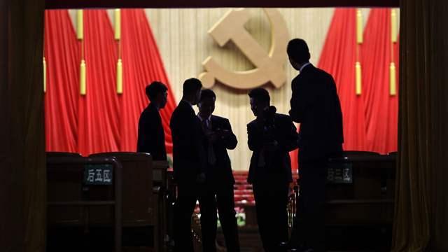 china_congress003_16x9
