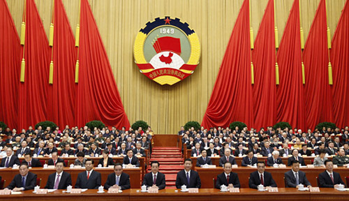 Political-Consultative-Conference-in-Post-Mao-Chinese-Politics