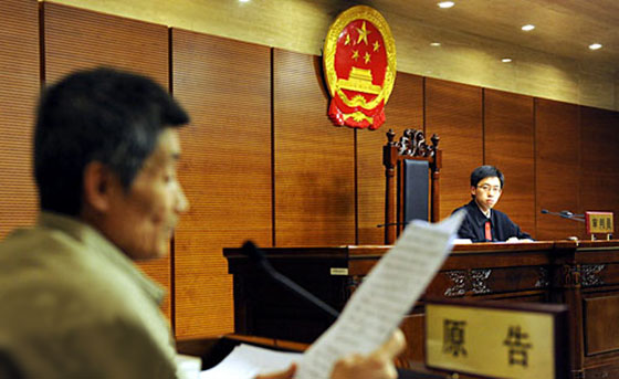 Supreme People's Court