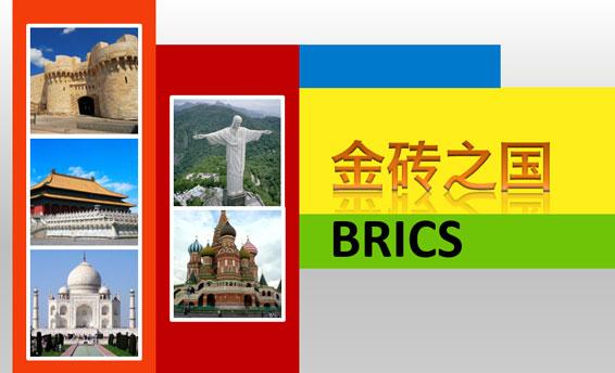 BRICS B