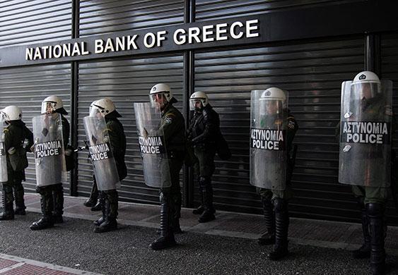 GreeceDebt