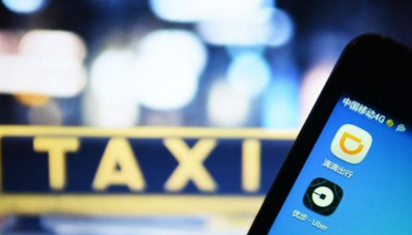 mobile transportation platform